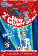 2013 New Generation