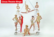Circus Theater Bingo