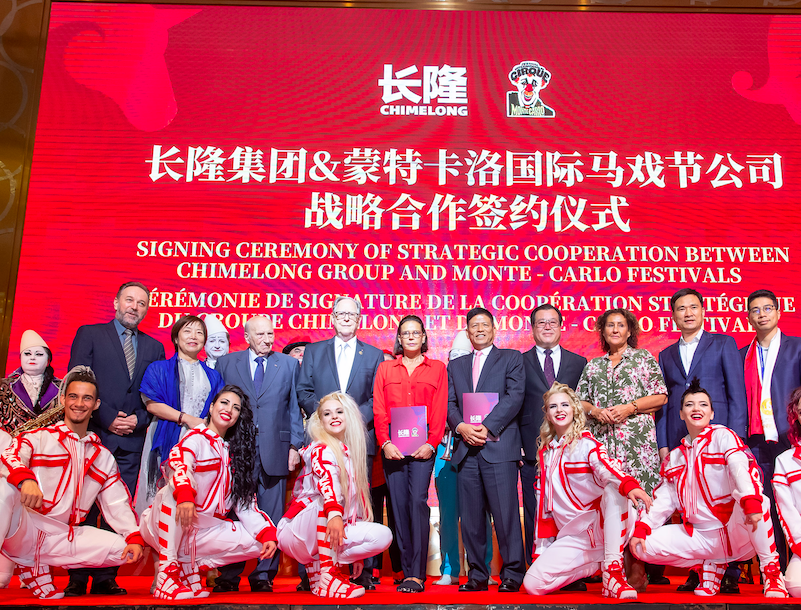 Chimelong signing ceremony